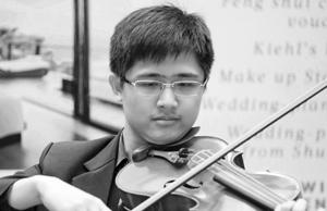 Xue Qian