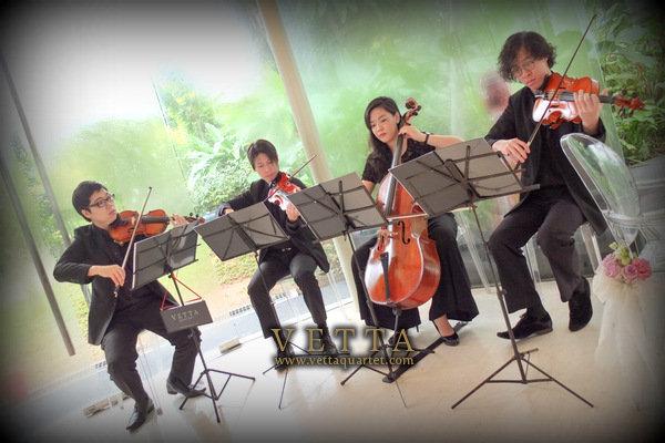 Amara Sanctuary Glass Pavilion Wedding String Music