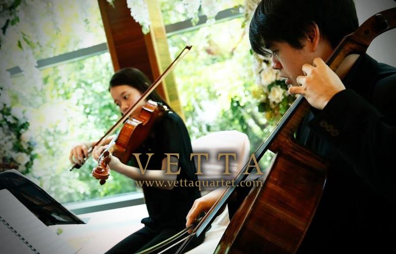 wedding music for royal plaza on scotts
