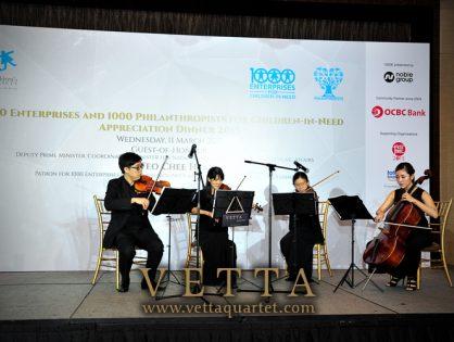 Singapore Children's Society Appreciation Dinner at Mandarin Orchard - Grand Ballroom