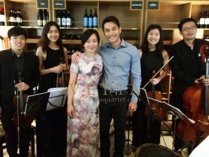 Shu Yan's Wedding at The Wine Company @ Evans