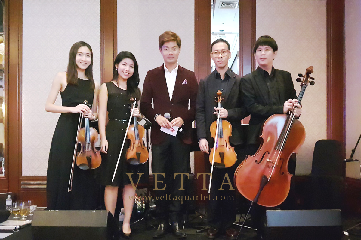 Jing King Tech Holdings Annual Dinner at The Fairmont Hotel