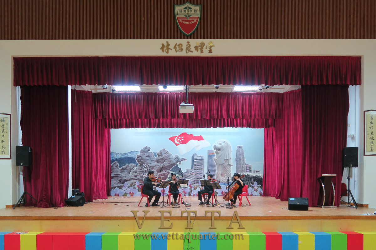 String Quartet for Educational Outreach at Poi Ching Primary School