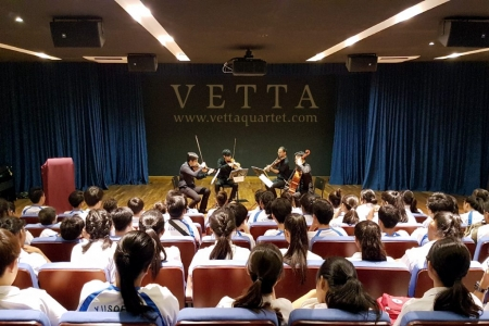 String Quartet Educational Outreach at Yusof Ishak Secondary School