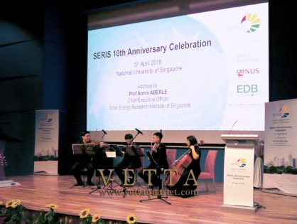 Solar Energy Research Institute of Singapore 10th Anniversary Celebration