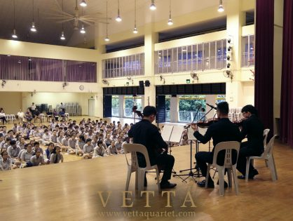 Educational Outreach at Jurong Secondary School