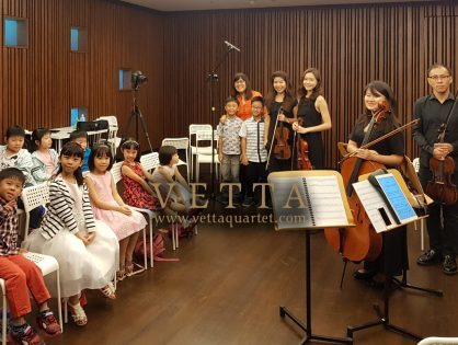 String Quartet Showcase for a Music Recital at Victoria Concert Hall