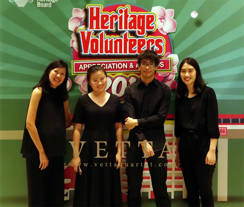String Quartet for Annual Volunteers Appreciation Night at Glass Atrium, Flutes at National Museum