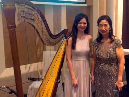 Solo Harp for Wedding at Conrad Centennial Pavilion