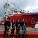 String Quartet for Naming Ceremony of Fugro Mariner at Loyang Offshore Supply Base