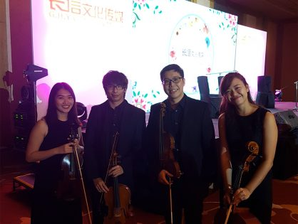 ATF Asia TV Forum Dinner by G.H.Y Culture and Media at Marina Bay Sands Convention Centre