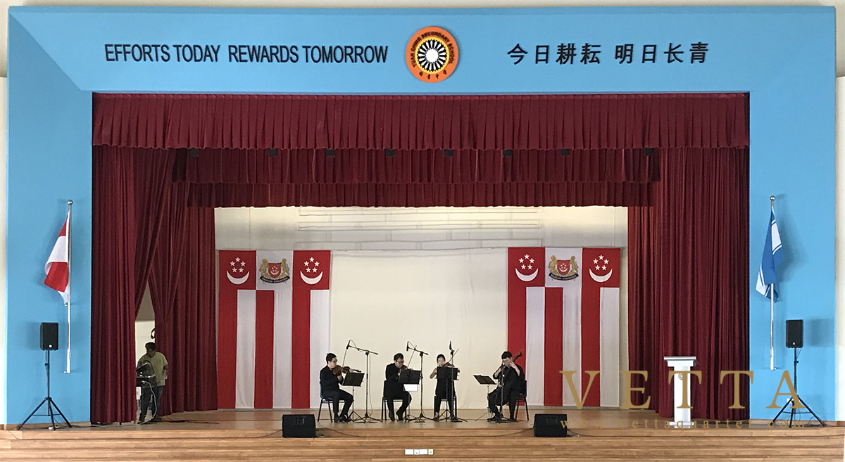 Educational Outreach at Yuan Ching Secondary School
