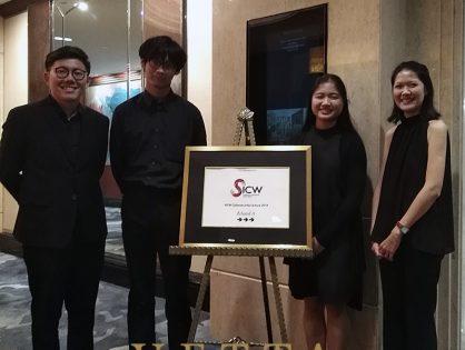 SICW Cybersecurity Lecture 2019 at Island Ballroom, Shangri-La Singapore